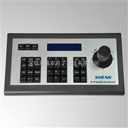 网络四维控制键盘