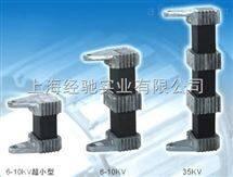 上海经驰 LXQII-10(6) 电压互感器中性点消谐器 LXQII-10