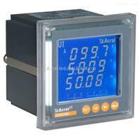 ACR230ELH电力质量分析仪