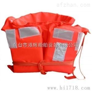 优质供应船用救生衣