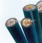 UGEFP屏蔽橡套软电缆,UGEFP3*95高压采掘机电缆