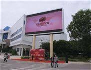 大同北京天津户外LED显示屏