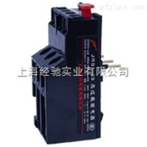 JRS1-09~25,JRS1-40~80 热过载继电器