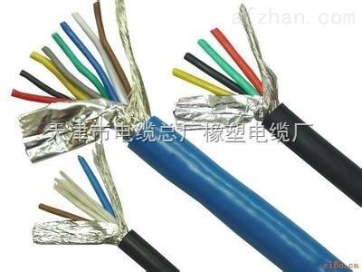 供应KVVP-24芯控制电缆