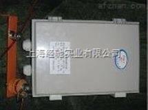 LLJ1A 堵煤检测装置/料流检测器