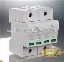 220V二级电源防雷器(B级)