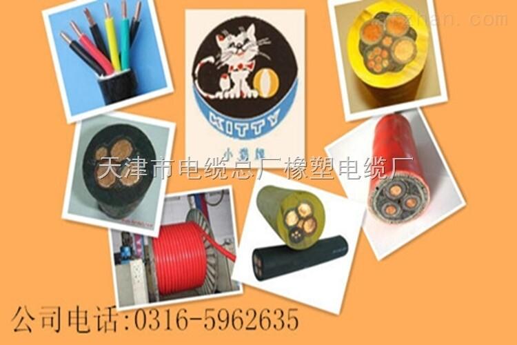 通讯电缆MHYVP2*2*7/0.28价格查询MHYVP煤矿用信号电缆