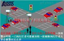 行人闖紅燈抓拍系統