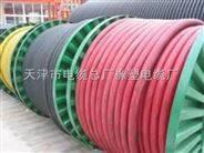 MCPTJ矿用采煤机电缆1.9/3.3kV/高压矿用设备电缆