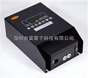 220V单相电源防雷箱