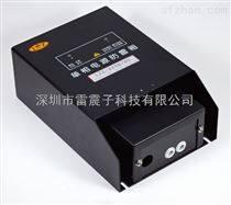 LZZ单相电源防雷箱LZZ-220B/40