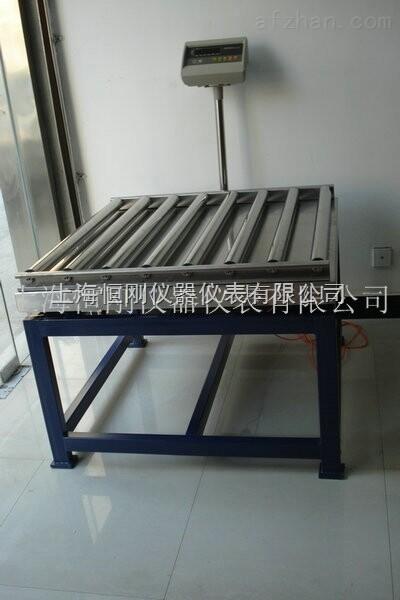 生产线滚筒秤 流水线输送滚筒机