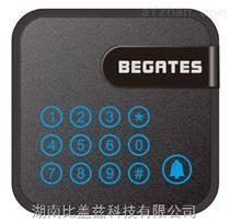 湖南带键盘IC读卡器