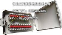 20 pair STB type distribution box