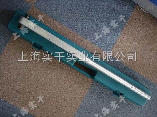 SGAC型預置式手動扭力扳手