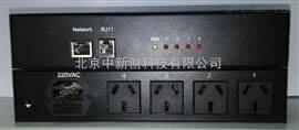 中新创科 4口电源控制器