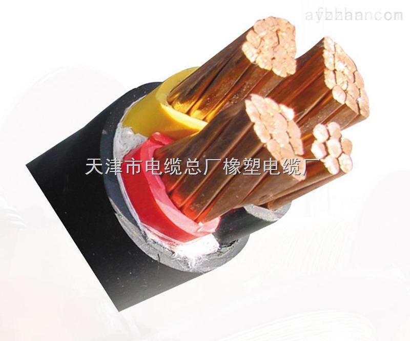 批发MYJV 3*50+2*16矿用阻燃铜芯交联电力电缆