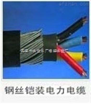 批发8.7/15KV钢丝铠装高压电力电缆YJV32 3*50价格