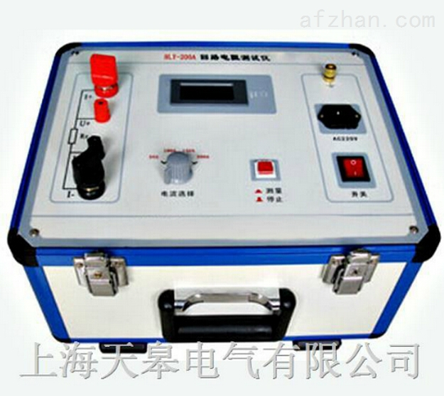 hly-200a 回路电阻测试仪