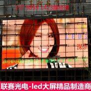 淄博市室内p3led彩色显示屏