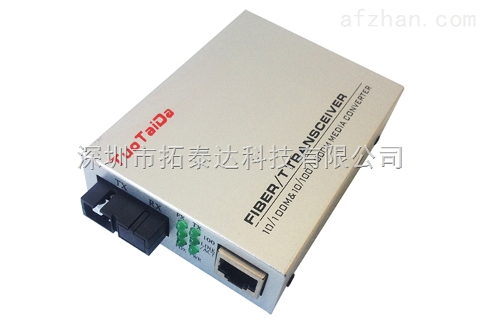 ttd-100m-s-光电转换器