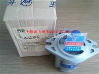 长源齿轮泵CBF-F418-ALPL