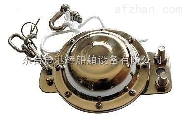 长期供应船用静水压力释放器
