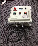 BNG-III-3000G3/4防爆挠性连接管价格