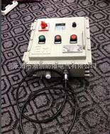 BNG-III-3000G3/4防爆撓性連接管價格