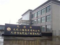 云南ZR-YJV22高压阻燃3*120三芯高压电缆