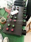 LA8030防爆防腐制器按钮盒