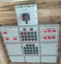 优质防爆动力起动箱BXQ价格