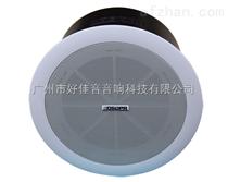 正品全新DSPPA 迪士普DSP505 天花喇叭