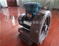 1.5kw防爆高压气泵