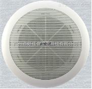 正品ABK欧比克 公共广播WA125吸顶喇叭扬声器6W天花吊顶音箱4.5寸单元