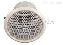 正品ABK欧比克 小型天花喇叭WA261 酒店天花音箱吸顶音响6W