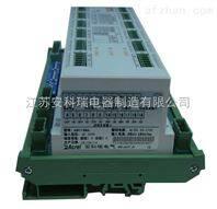 AMC16系列供应数据中心能耗监测装置