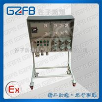 BXX52防爆检修电源插座箱|铝合金防爆插座箱参数