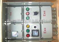 专业生产防爆动力起动箱BXQ价格