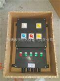 3P三防断路器FLK-25/3P三防断路器厂家