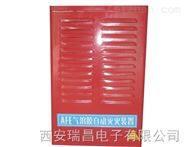 西安S型热气溶胶厂家,陕西气体灭火QRR10