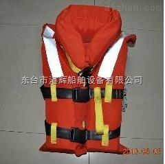 船用救生系列;新型船用救生衣