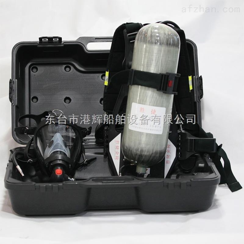 厂家直供辽宁空气呼吸器