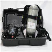 精品推荐碳纤维瓶正压式空气呼吸器