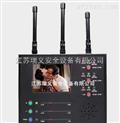 供应原装VS-125 全频段无线摄像头捕捉仪