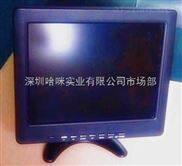 批发10寸工业触摸显示器Z高分辨率1024*768 五台起