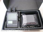 WCH-200X 全频扫描接收机 技侦*装备