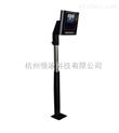 KLLY-1000-杭州恺乐蓝牙远距离读写卡器 10-15米远距离停车场读卡器