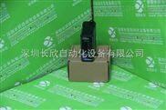 英維思工業控制儀器儀表 深圳地區購銷