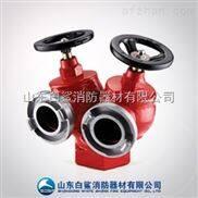 消防设备厂批发双阀双出口型室内消火栓